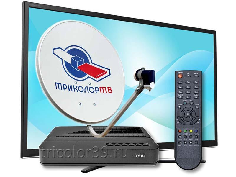 Комплект на 1 ТВ с приёмником DTS-54
