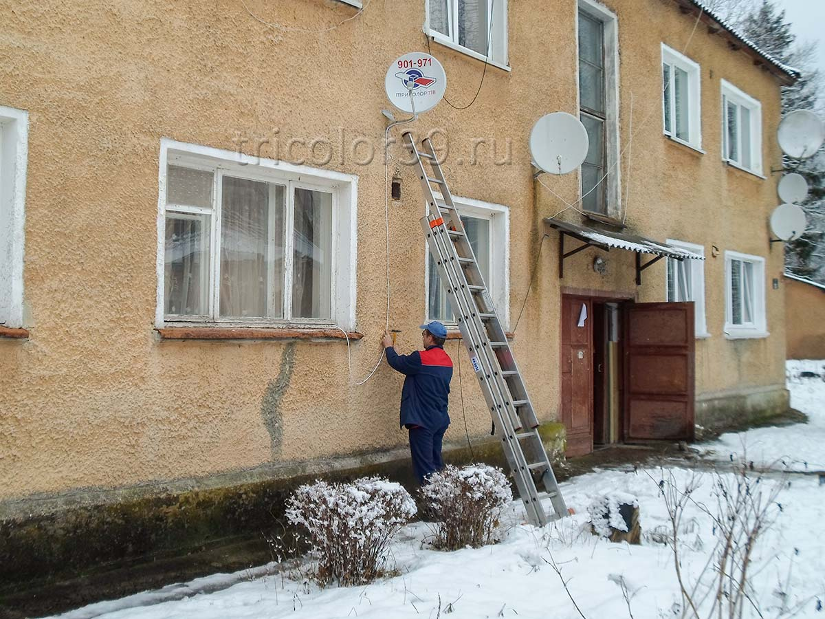 г. Ладушкин, ул. Маяковского, д.6